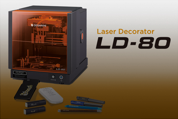 Laser Decorator LD-80