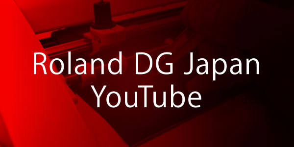 Roland DG Japan YouTube