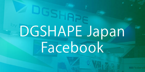 DGSHAPE Japan Facebook
