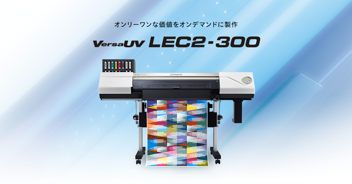 VersaUV LEC2-300 On Demand UV Print and Cut