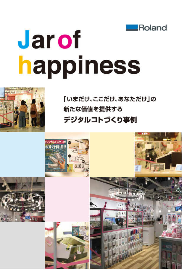 Jar of happiness - COLLABORN TOKYO様