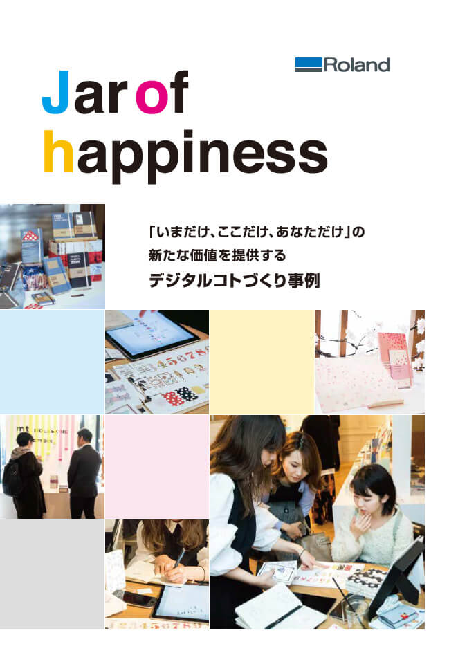 Jar of happiness - MOLESKINE様